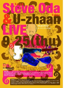 0809_steve oda&U-zhaan_flyer結果