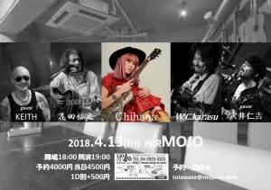 20180413決